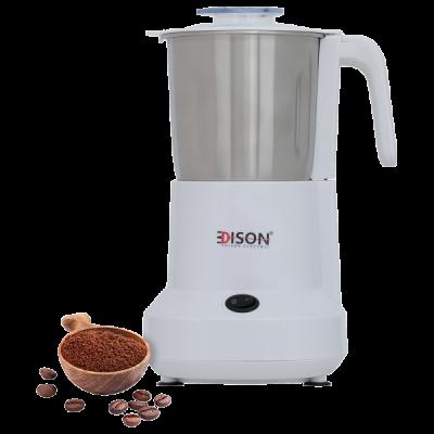 إديسون مطحنة قهوة أبيض 400جرام 450واط